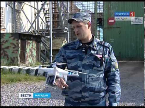 В магаданской колонии общего режима поймали летающего нарушителя –квадрокоптер с двумя сотовыми теле