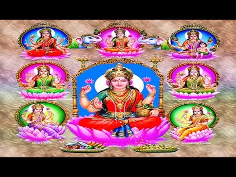 Ashta Lakshmi Stotram Song APK Download v for Android at AndroidCrew