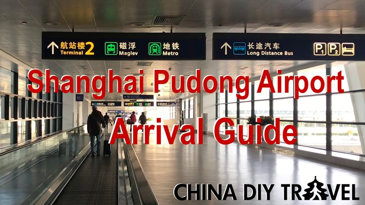 Shanghai Pudong Airport Arrival Guide