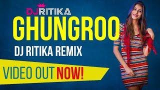 Ghungroo Remix by DJ Ritika | War | Hrithik Roshan | Vaani Kapoor
