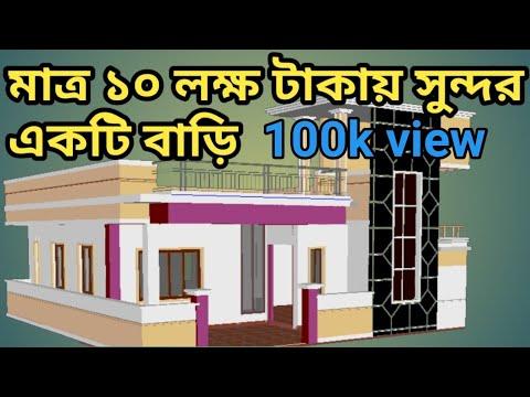 Superior Bangladesh Home Design