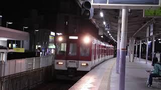 近鉄1253系VC60 五位堂検修車庫出場回送