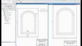 Базис-Мебельщик 8.0 Настройка выпуска чертежей Часть 4