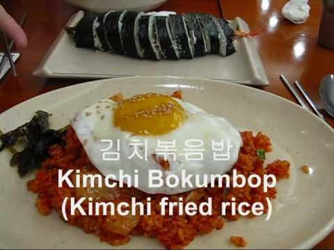 Kimbap Heaven (김밥 천국) - one of the best Korean restaurants