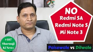 #497 End of Jiophone, New Redmi, Twisted Light, Neural Networks, Miui9, Nokia 2, Oneplus 5T