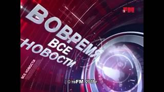 Интерактивный урок в Крымском федеральном университете по вопросам финансовой грамотности