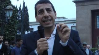 الغوثي : قضية فلسطين قضية كل أحرار العالم