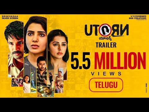 U Turn (Telugu) Official Trailer | Samantha Akkineni, Aadhi Pinisetti, Bhumika, Rahul | Pawan Kumar