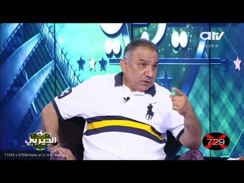 الديربي - فوز الكويت على العربي مع علي الزيد و علي مندني و خلف السلامة ومبارك الدوسري