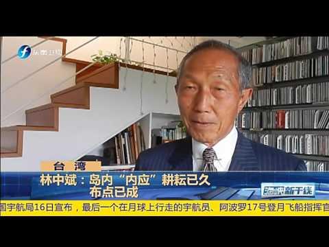凤凰卫视新闻