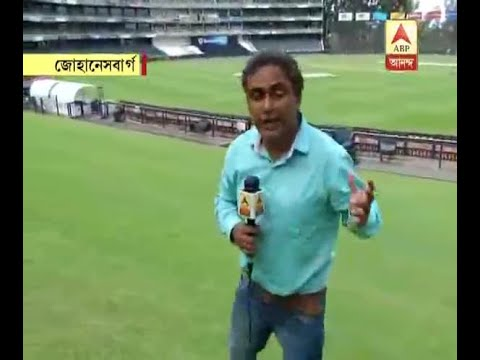 Correspondent of ABP Ananda shows situation at Johannesburg ahead of first T-20 match betw