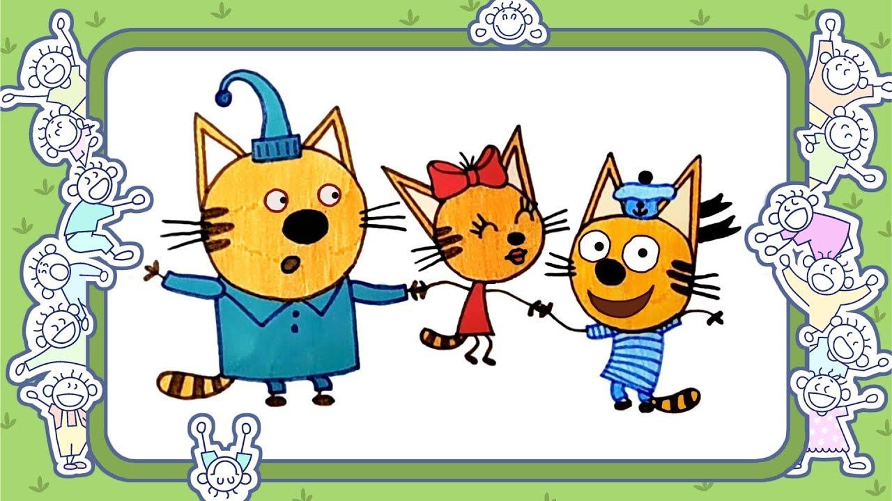 Два кота и одна кошечка. как нарисовать. видео для детей ...