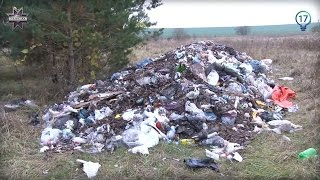 Львовский мусор растекается по стране //Разведка