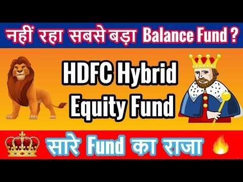 HDFC BALANCED FUND to HDFC HYBRID EQUITY FUND Detail Analysis