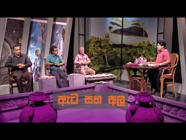 Doramadalawa - (2019-10-14) | ITN