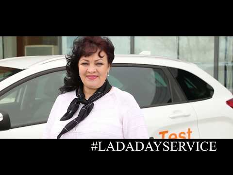 #LADADAYSERVICE День сервиса Lada город Кропоткин