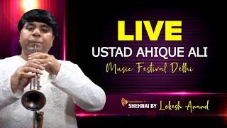 Lokesh Anand Shehnai Live (ustad Ahique Ali Music Festavial)