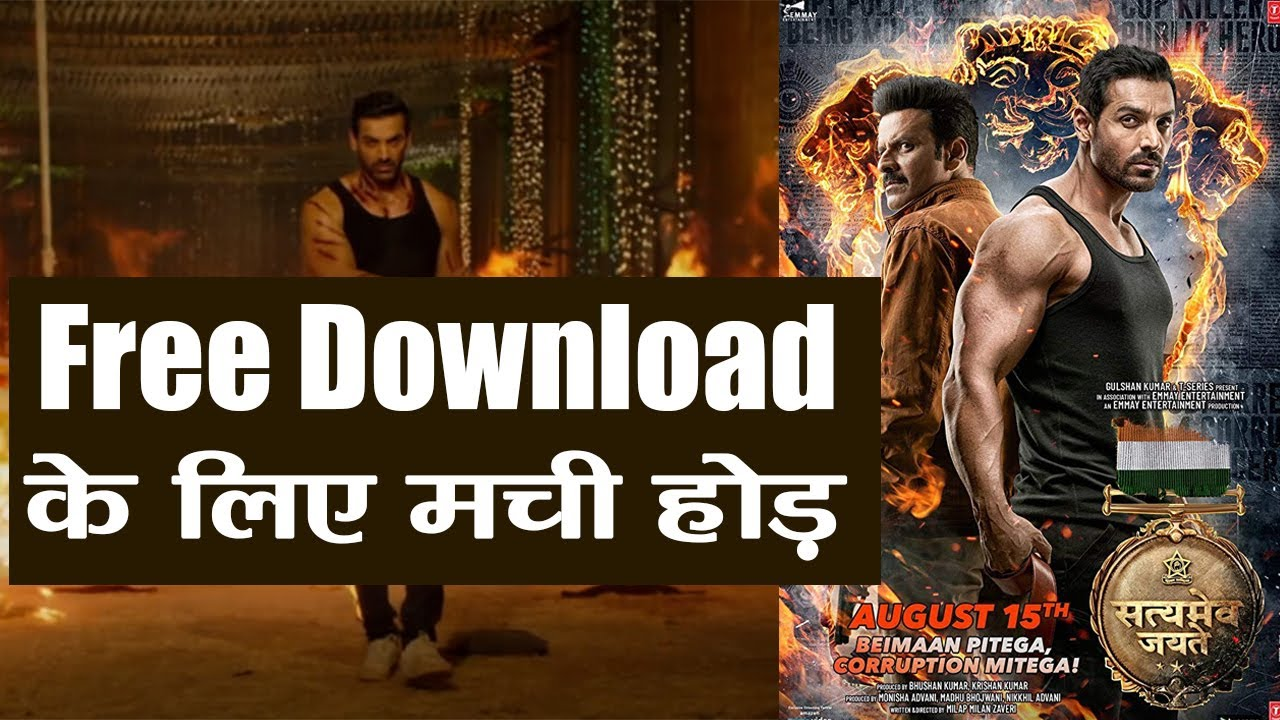 satyamev jayate movie hindi me download