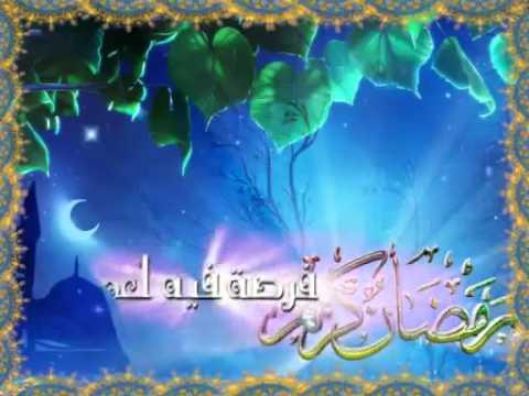 Dailymotion - ramadan - a Cinéma video.mp4