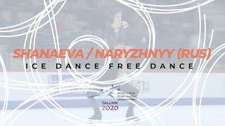 Shanaeva Naryzhnyy Ice Dance Free ISU World Junior Figure Skating Championships WorldJFigure