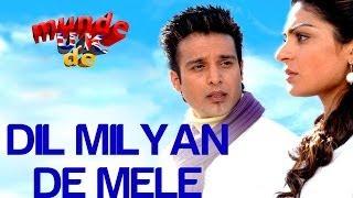 Dil Milyan De Mele - Munde UK De | Jimmy Shergill & Neeru Bajwa | Ila Amrinder Gill