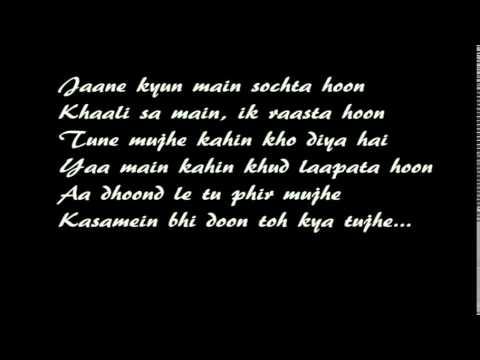 milne hai mujhse aayi karaoke