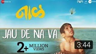 Jau De Na Va Lyrical   Naal   Jayas Kumar   AV Prafullachandra  