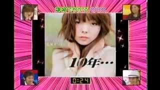 3分でわかるシリーズ その2 aiko。 2007年9月放送.