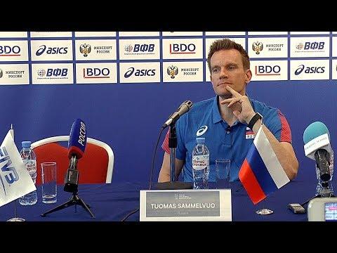 Волейбол. Туомас Саммелвуо - главный тренер сборной России. Пресс-конференция