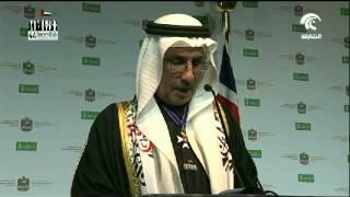 سفارة دولة #الإمارات في لندن تحتفي بـ #اليوم_الوطني44