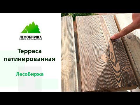 Как сделать крутую террасу из низкого сорта лиственницы