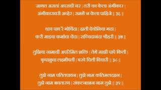 Shri Vyanktesh Stotra