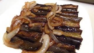 Баклажаны жареные с луком как грибочки, ВКУСНЫЙ И ОЧЕНЬ ПРОСТОЙ РЕЦЕПТ баклажанов с луком