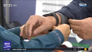 [뉴스투데이]치매 노인 대상 배회감지기 태부족