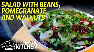 Салат с фасолью, гранатом и грецким орехом