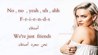 Anne Marie & Marshmellow - Friends مترجمه