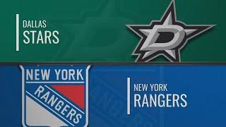 Даллас - Рейнджерс. Прогнозы на НХЛ. Прогнозы на спорт. Прогнозы на хоккей. Ставки на НХЛ