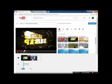 Видео Как на свой ip