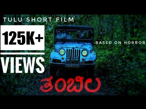 Tambila-(ತಂಬಿಲ) Tulu new short film || Real incident || Horor Based || A film by Rakesh poojary Bola