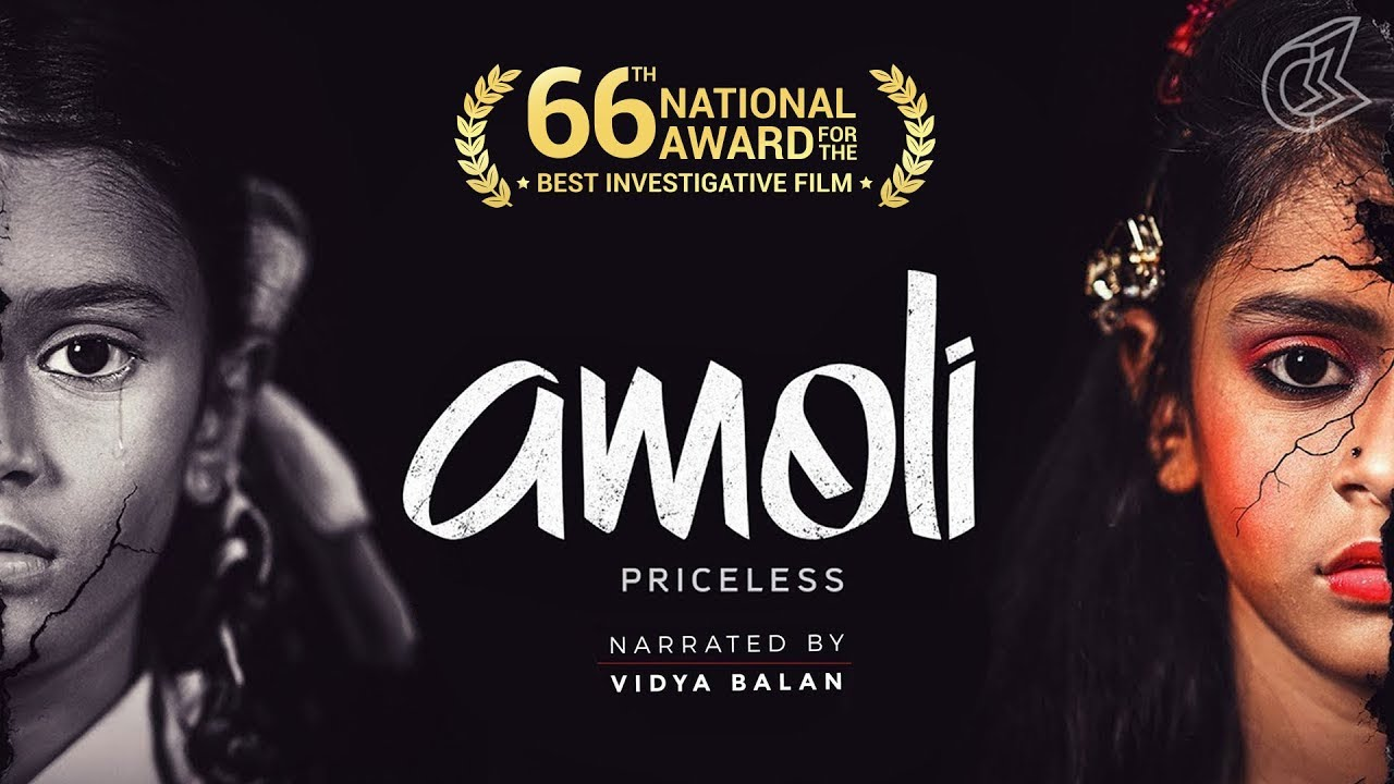 Amoli | Full Movie (English) | Narrated by Vidya Balan | National Award  Winner