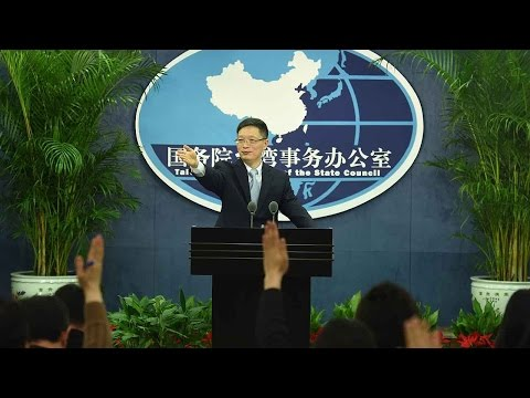 Beijing: No space for ambiguity in cross-Strait relations
