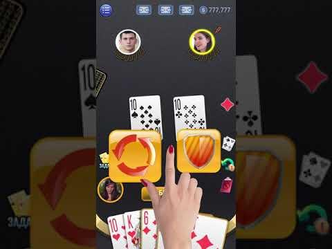 игра дурак с реальными людьми онлайн,Дурак онлайн бесплатно,скачать игру дурак онлайн