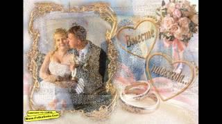 С  годовщиной свадьбы вас поздравляю !!!!!!!!!!!!!