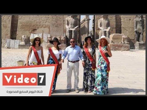 ملكة جمال البرتغال -فيليبا باروسو- ووصيفاتها في جولات لدعم السياحة بالأقصر