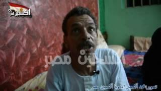 خال «قتيل إمبابة»4 من الشرطة قتلوه ثم ألقوا جثته فى النيل