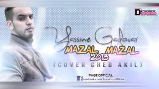 Yassinos - Mazal Mazal - مازال مازال  | ( Official Audio )