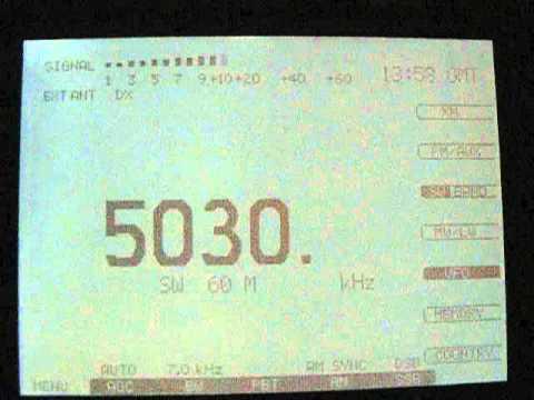 Bhutan BS 5030 kHz