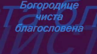 Eп.Андреј Ћилерџић \
