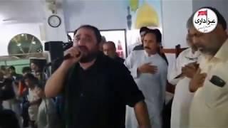 Aey Mere Baba Jaan-Shahid Baltistani-Dasta Ansar-E-Akbaria a.s Baltistani-23 November 2019