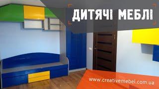 видео Дитячі меблі